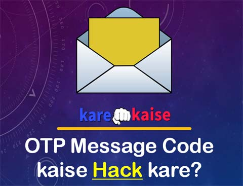 otp-message-hack-kaise-kare