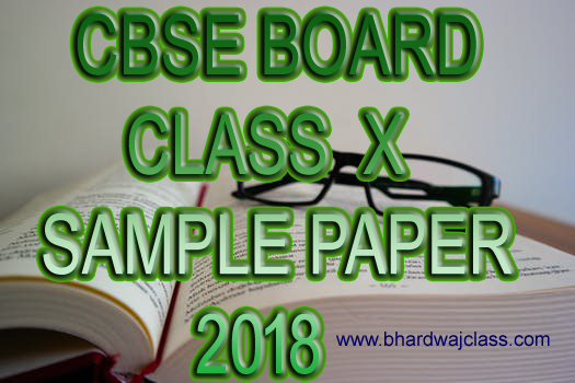 cbse class 10 sample papers 2018