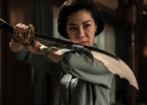 Michelle Yeoh Choo-Kheng (杨紫琼, Yáng zǐ qióng) is to star in Master Z: Ip Man Legacy alongside Max Zhang, Thai star Tony Jaa and wrestler-turned-actor Dave Bautista.