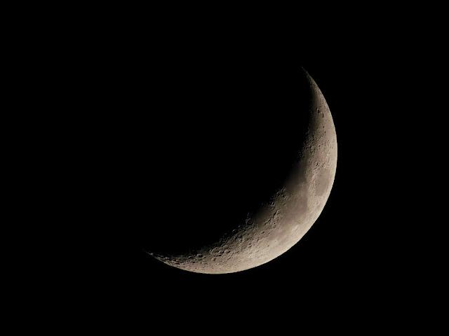 Chandraspast चंद्रस्पष्ट