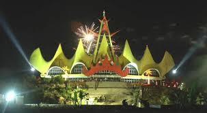 Travel Pisangan Jakarta Ke Metro Lampung