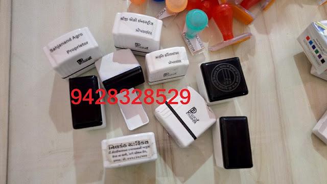 SELF INK RUBBER STAMP HALVAD 9428328529