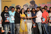 Pelli Choopulu SuccessMeet-thumbnail-16