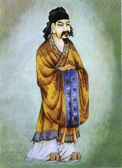 อู่จื่อซี (Wu Zixu)