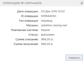 spintires-money.net mmgp