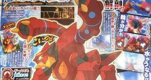 Hình Ảnh Pokemon Movie 19  Kết Nối Bạn Bè