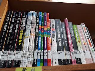 大家來學韓語