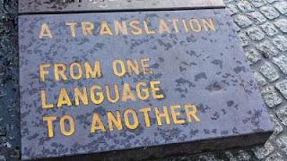 Aspek Teoretis dalam Penerjemahan