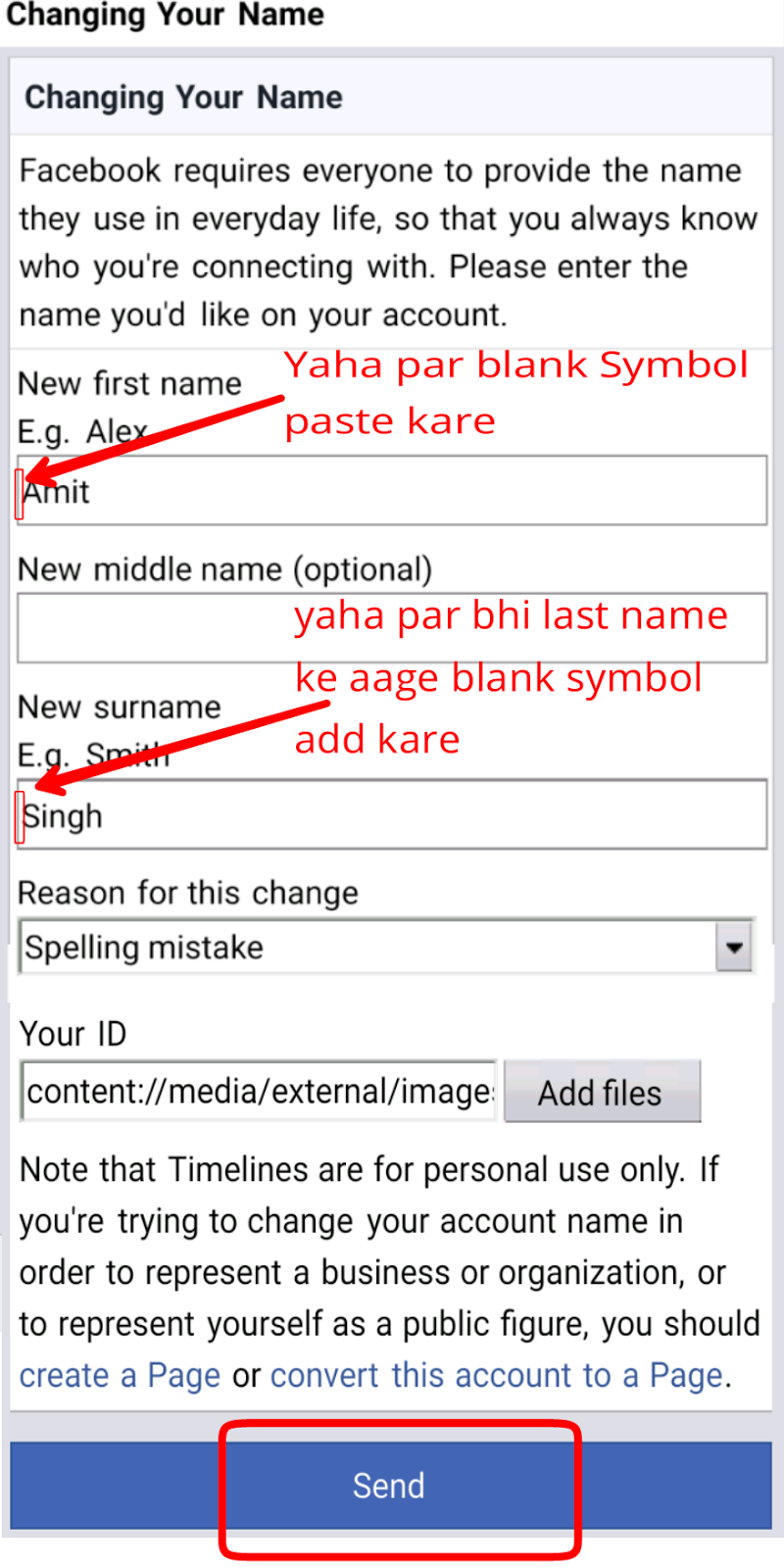 how to make invisible blank empty name account on facebook 2017