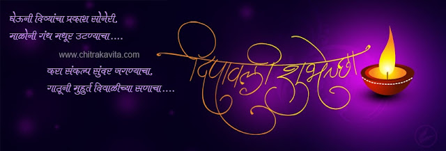All-festival-wallpaper,Happy Diwali Cover Photo for FB, Happy Diwali Pictures Cover Photos for Wghatsapp and Facebook, Happy Diwali Cover 2017, Happy Diwali Photos, Happy Diwali Images for Facebook, Best Happy Diwali Cover Photos for FB.