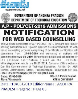 AP Polycet 2019 Notification Web counselling dates