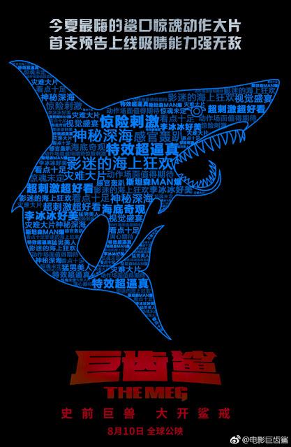 Chinese actress Li Bing Bing Hollywood The Meg