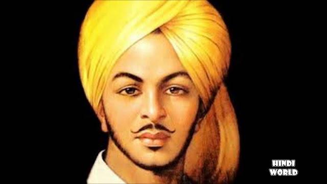 भगत सिंह (Bhagat Singh)