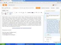 Как и где создать ярлыки для блогов на blogspot