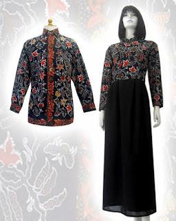 Gambar Di Atas Hanya Beberapa Contoh Baju Batik Koleksi Dari Toko Kami