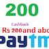 (Loot Deal) Rs.200 Cashback On Rs.200 On Personal Care Appliances