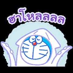 Doraemon's Everyday Expressions