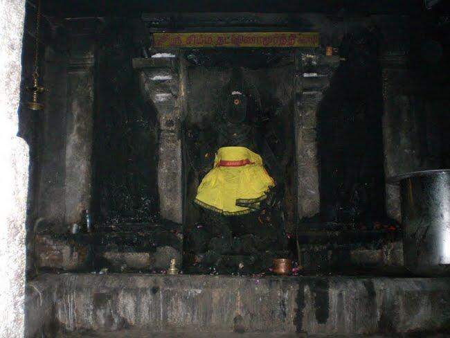 Unique Rajayoga Simma Dakshinamurthy