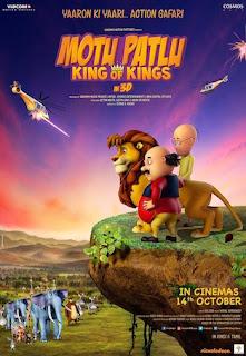 Motu Patlu King Of Kings 2016