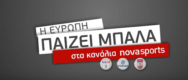 ενιαία ραντεβού δωρεάν δοκιμαστική Κωδικός 2013