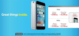 Promo iPhone Akhir Minggu