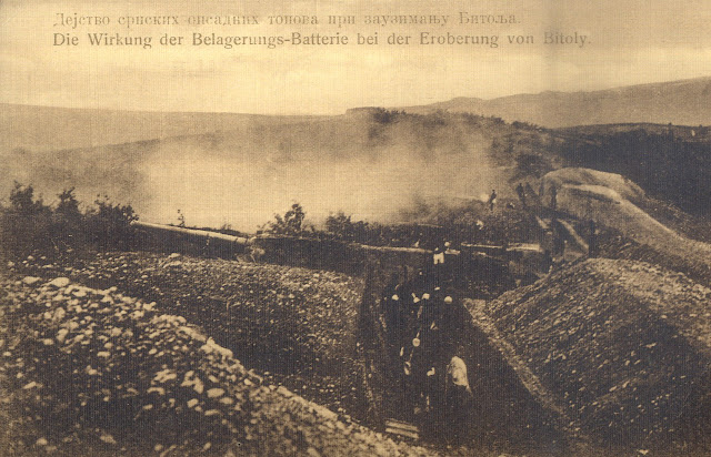 First Balkan War - Serbian artillery during an offensive near Bitola