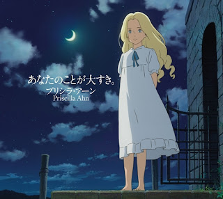 when marnie was there soundtracks-priscilla ahn-fine on the outside