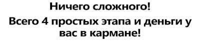 http://glprt.ru/affiliate/10357541