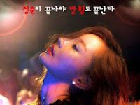 Download Film Minor Club (2014) HDRip 720p