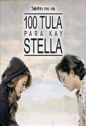 100 Tula Para Kay Stella (2017)