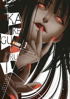 "Review de ""Kakegurui"" (賭ケグルイ) de Homura Kawamoto y Toru Naomura."