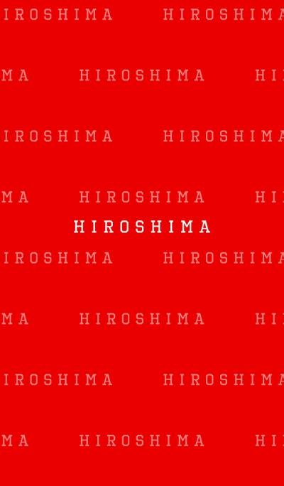 Theme of the Gotochi HIROSHIMA