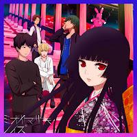 Download Mio Yamazaki – Noise