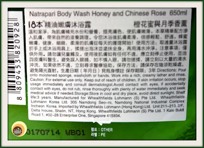 How to use Natrapari Lavender-Verbena & Honey - Chinese Rose Body wash / shower gel