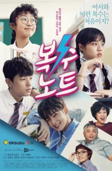 11 Drama Korea Pendek Yang Dapat Kamu Tonton Dalam Satu Hari