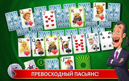 Solitaire perfect match Apk Free on Android Game Download