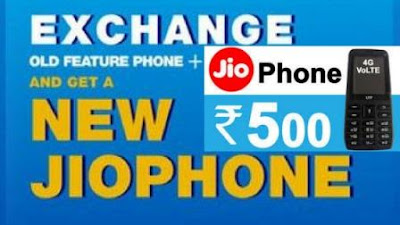 Jio Phone 2 Exchange Offer,Jio Phone 2 full Specification and Price,jio phone 2,new Jio phone 2 Price,Maansoon Hangama offer