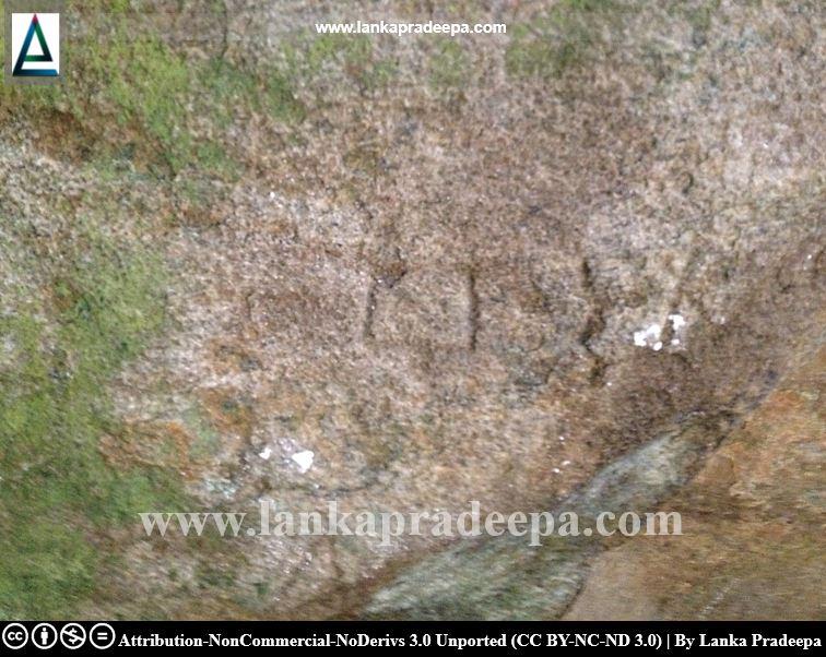 A Brahmi cave inscription [denoting Barata (an honorific epithet before personal name)] at Gallengolla Raja Maha Viharaya
