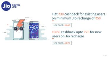 Freecharge JIO75 & JIO30 Code – Get Cashback on Jio recharge
