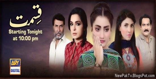 Drama qismat episode 17 / Imdb party down south
