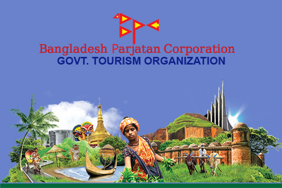 bangladesh parjatan corporation Parjatan motel benepole is shop in songzogcom which address is bangladesh parjatan corporation benapole, jessore.