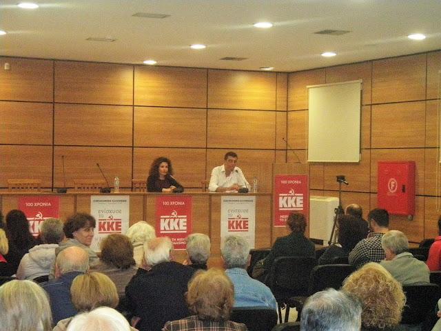 """Με επιτυχία στο Ναύπλιο η εκδήλωση με θέμα: """"Ριζοσπάστης"""" Κομματικός - Επαναστατικός Τύπος στο πλευρό της εργατικής τάξης"""