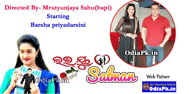 salman khan all movie mp3 songs