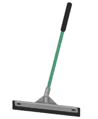 水切りワイパーのイラスト(掃除用具)