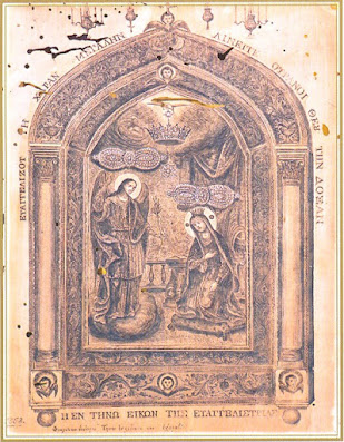 μια από τις σπανιότερες απεικονίσεις της εικόνας της Παναγίας της Τήνου, χωρίς το χρυσό «πουκάμισο»