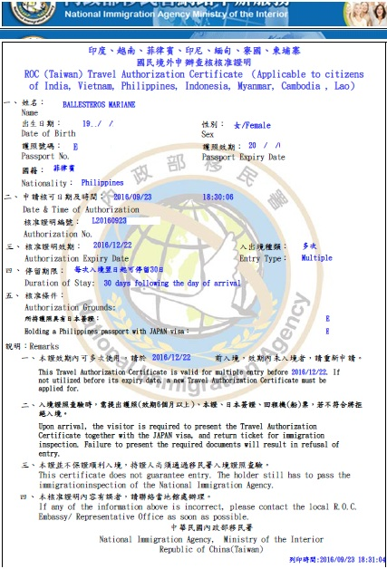 taiwan travel cert