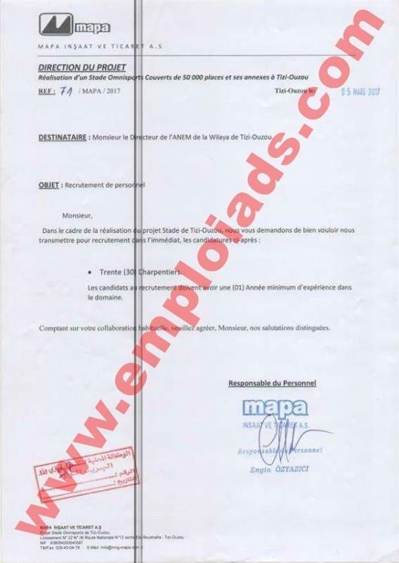 اعلان توظيف بشركة MAPA ولاية تيزي وزو مارس 2017