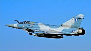 Έπεσε μαχητικό αεροσκάφος Mirage 2000EGM - Διασώθηκε ο πιλότος