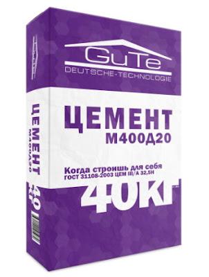 Производство цемента Волгоград