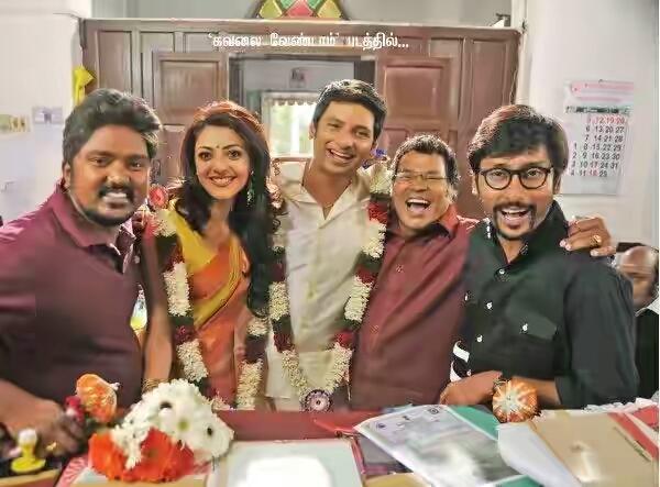 Kavalai Vendaam Movie Stills-Jeev,Kajal Agarwal Rare Images of this Movie